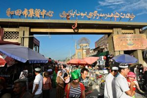 A gateway to Central Asia